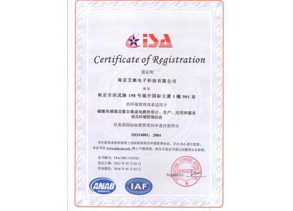 ISO14001 证书